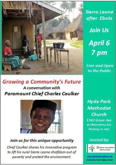April 6 event b